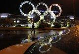 Recycled paper will represent the Czech Republic at the 2014 Winter Olympics in Sochi
