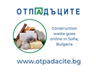Otpadacite.bg – Waste management goes online!