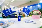 14th International Fair of Environmental Protection